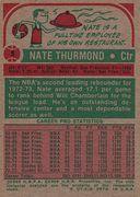 1973-74 Topps #005 (2)