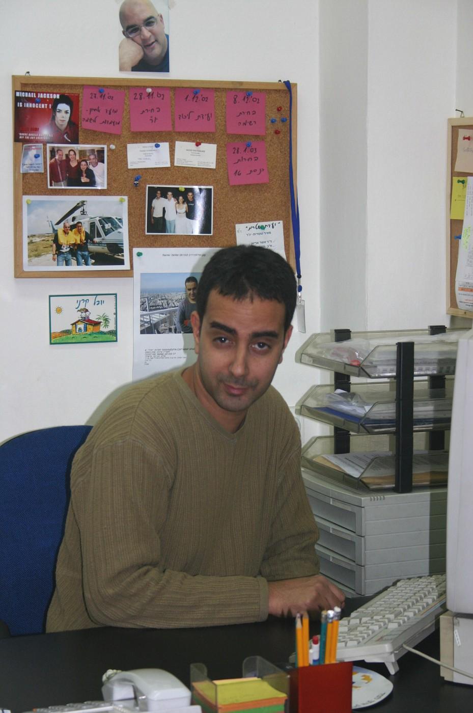 Yuval Karni