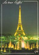 France - TOUR EIFFEL NS