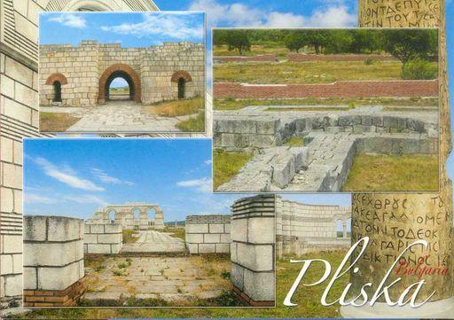 Bulgaria - PLISKA CASTLE