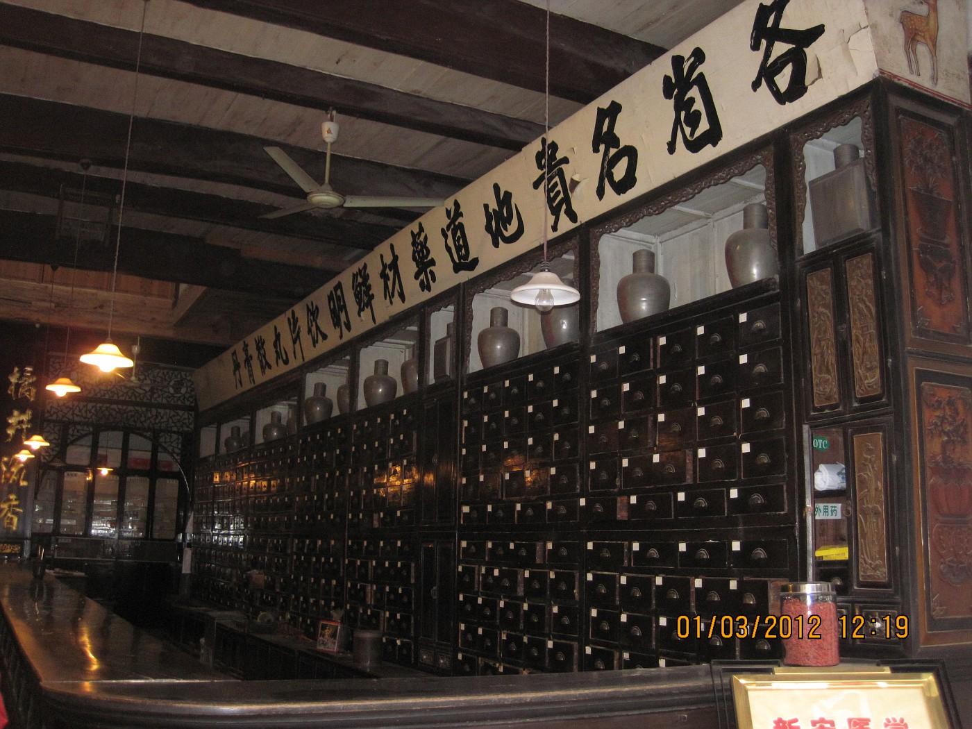 12 01 03 huangshan 0015
