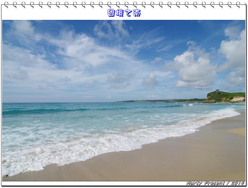 2014環島遊(五):北返&過境花東