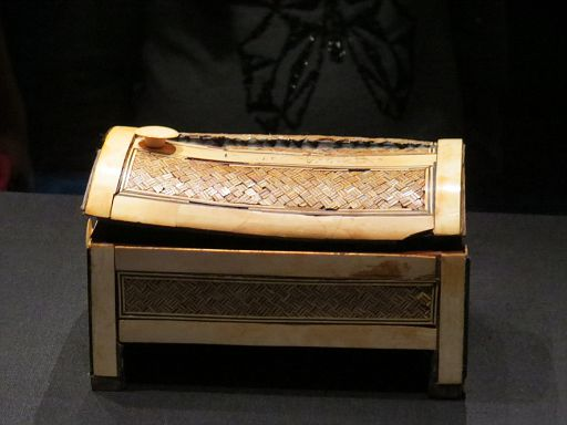 Carved & Inlaid Wooden Box1