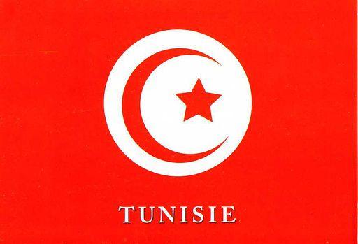 TUNISIA 01