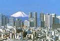 Japan - Tokyo (World's Largest Metropolitan Areas)