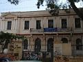 Maraslis School