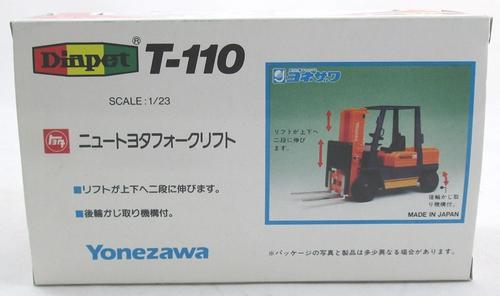 Diapet-Toyota-Forklift 1-23 R